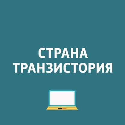 Картаев Павел Xiaomi выпустила «бытовые» гаджеты