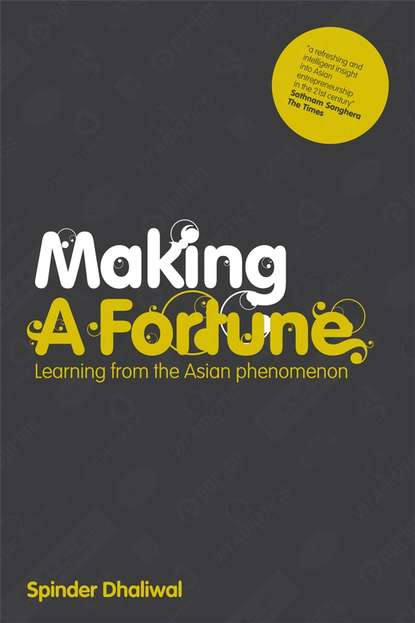 Группа авторов Making a Fortune tarun khanna billions of entrepreneurs