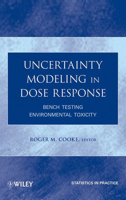 Фото - Группа авторов Uncertainty Modeling in Dose Response группа авторов the dictionary of substances and their effects dose