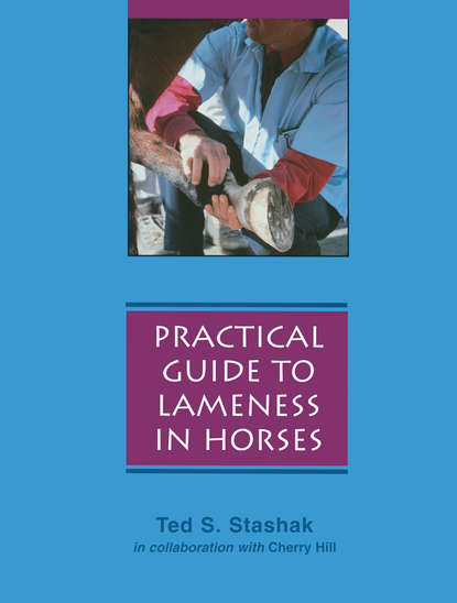 Cherry Hill Practical Guide to Lameness in Horses недорого