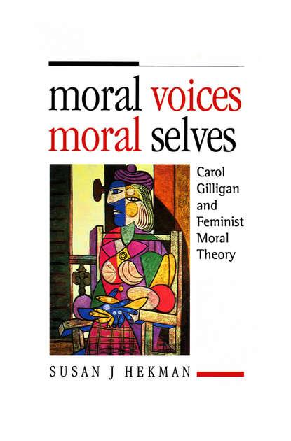 Фото - Группа авторов Moral Voices, Moral Selves группа авторов moral questions