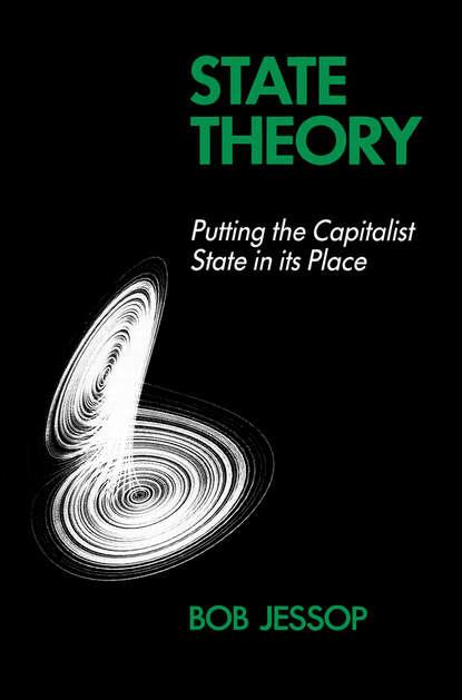 ir theory and state cooperation on blood diamonds Группа авторов State Theory