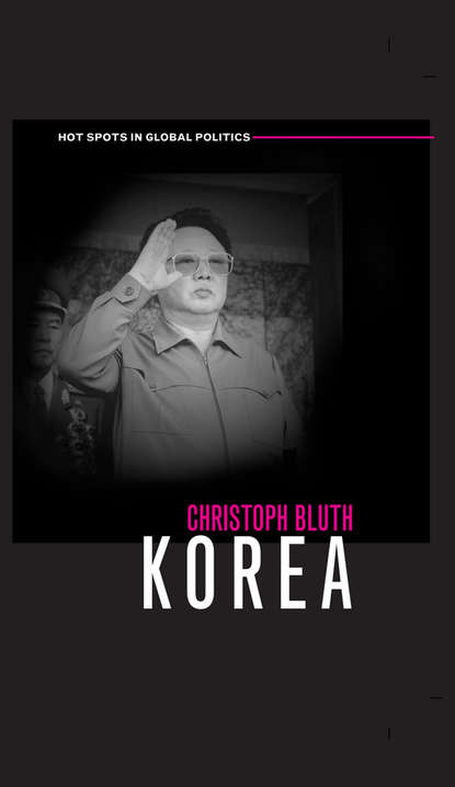 Группа авторов Korea john sweeney north korea undercover