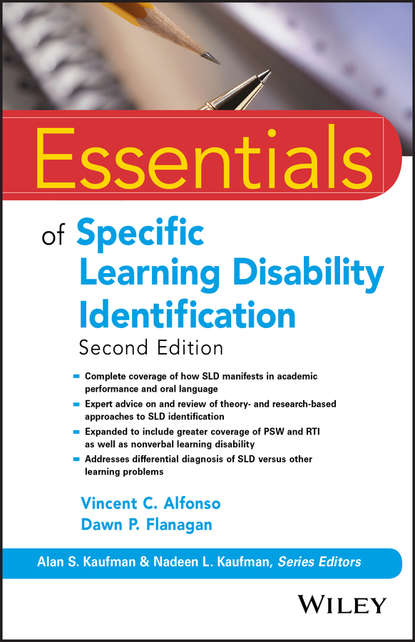 Фото - Vincent Alfonso C. Essentials of Specific Learning Disability Identification diana kerr understanding learning disability and dementia