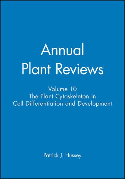 Группа авторов Annual Plant Reviews, The Plant Cytoskeleton in Cell Differentiation and Development группа авторов annual plant reviews polarity in plants