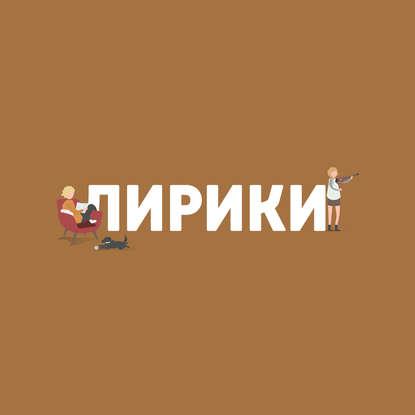 цена на Маргарита Митрофанова Сёрен Кьеркегор и экзистенциональная философия