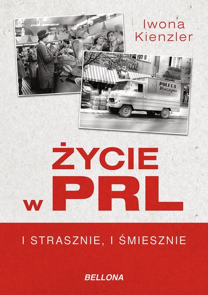 Фото - Iwona Kienzler Życie w PRL. I strasznie, i śmiesznie iwona taida drózd życie codzienne w abu dhabi 1989 2004