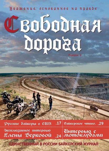 читать книги про апокалипсис российских авторов