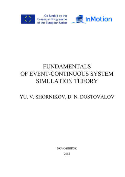 Yu. V. Shornikov Fundamentals of event-continuous system simulation theory spectral method for continuous optimal control problems