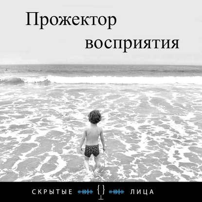 Владимир Марковский Чай Габа