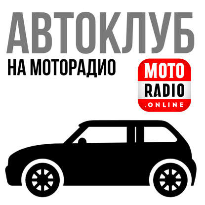 Александр Цыпин Запчасти - оригинал и неоригинал, как выбрать? с автоцентром ПИК. запчасти