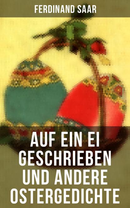 Friedrich Ruckert Auf ein Ei geschrieben und andere Ostergedichte hoffmann von fallersleben kinderlieder
