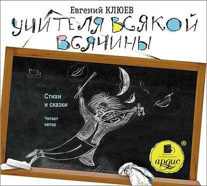 учитель купить книги
