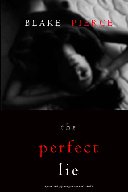Блейк Пирс The Perfect Lie blake pierce the perfect block a jessie hunt psychological suspense thriller book two