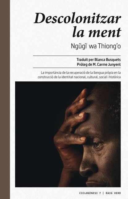 Фото - Ngugi wa Thiong'o Descolonitzar la ment mukoma wa ngugi killing sahara