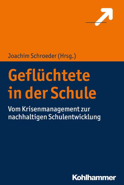 Группа авторов Geflüchtete in der Schule группа авторов sonderpädagogik in der regelschule