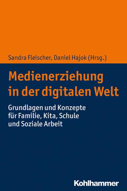 группа авторов verstehen in der psychiatrischen pflege Группа авторов Medienerziehung in der digitalen Welt