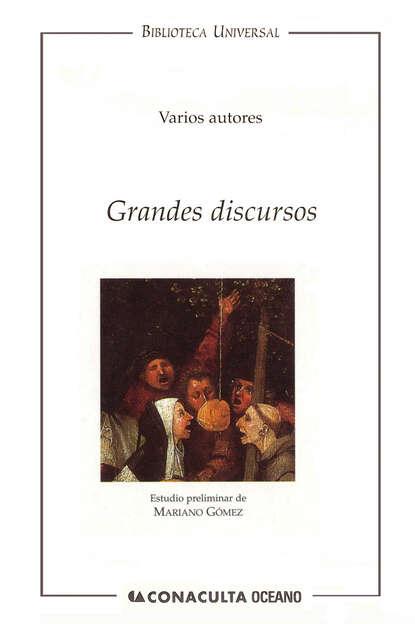 Фото - Varios Grandes discursos varios literatura epistolar
