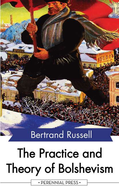 Bertrand Russell The Practice and Theory of Bolshevism lieberman bruce s phylogenetics theory and practice of phylogenetic systematics