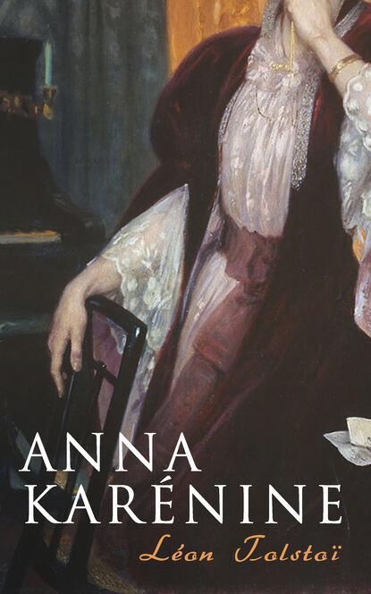 León Tolstoi Anna Karénine недорого