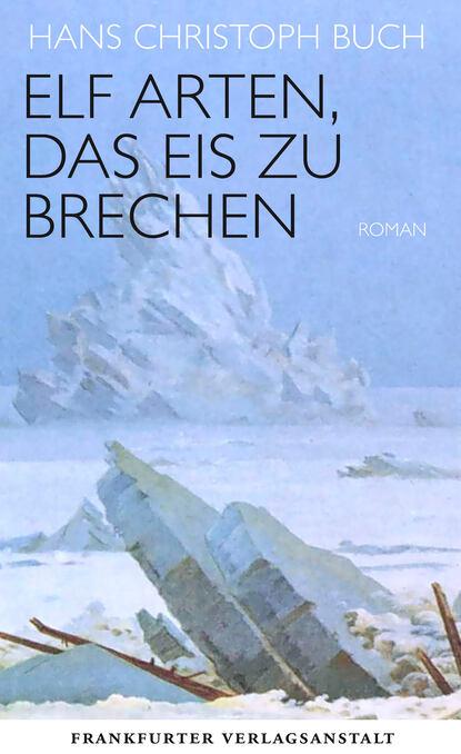 Фото - Hans Christoph Buch Elf Arten, das Eis zu brechen палатка arten space