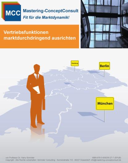 Фото - Prof. Dr. Harry Schröder Vertriebsfunktionen marktdurchdringend ausrichten prof dr jana rückert john gemeinsam einsam