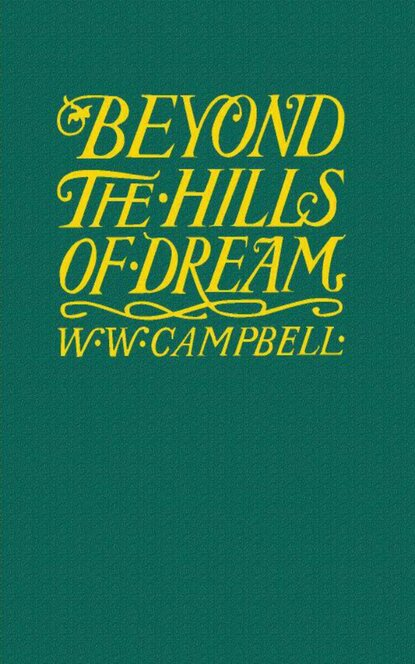 Фото - W. Wilfred Campbell Beyond the Hills of Dream jr john w campbell islands of space