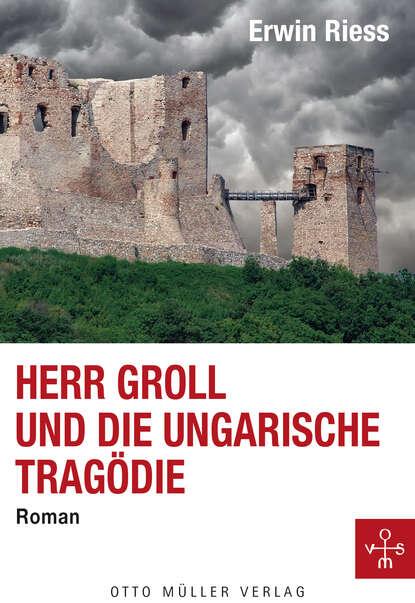 Фото - Erwin Riess Herr Groll und die ungarische Tragödie hans thies lehmann tragödie und dramatisches theater