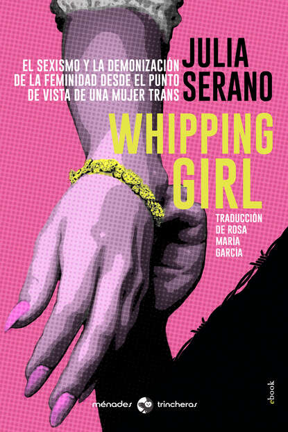 Julia Serano Whipping girl недорого