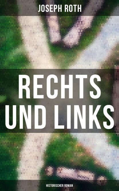 Йозеф Рот Rechts und Links: Historischer Roman недорого