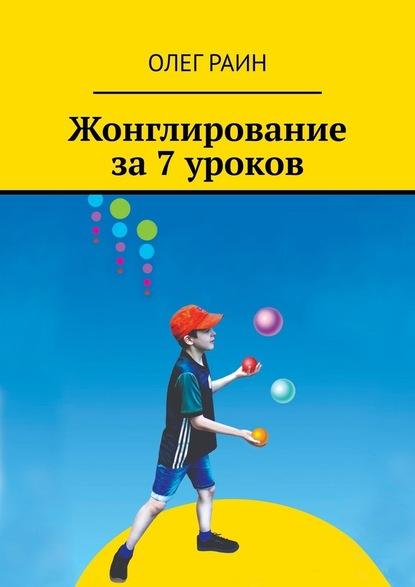 читать книги автор олег таругин