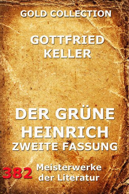 Gottfried Keller Der grüne Heinrich (Zweite Fassung) gottfried keller der grüne heinrich erste fassung