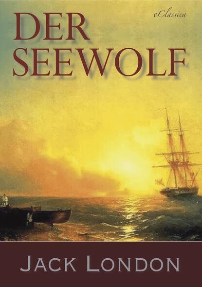 Джек Лондон Der Seewolf джек лондон kulkurielämää nuoruudenmuistelmia
