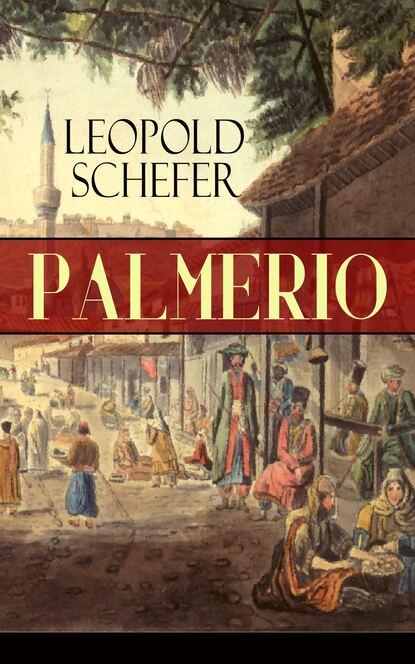Leopold Schefer Palmerio недорого