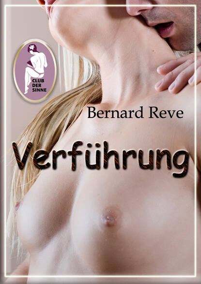 Bernard Reve Verführung недорого