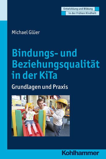 Группа авторов Bindungs- und Beziehungsqualität in der KiTa группа авторов feedback in der unterrichtspraxis