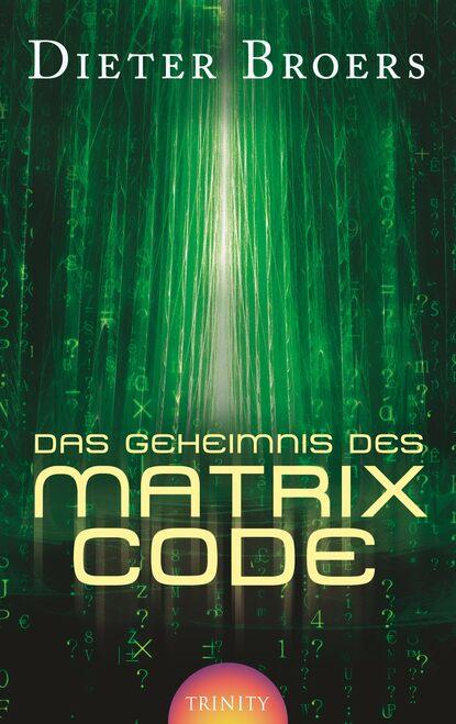 Фото - Dieter Broers Das Geheimnis des Matrix Code shaunti feldhahn das geheimnis glücklicher ehen