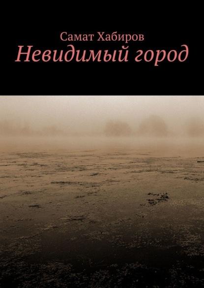 читать книгу первое правило