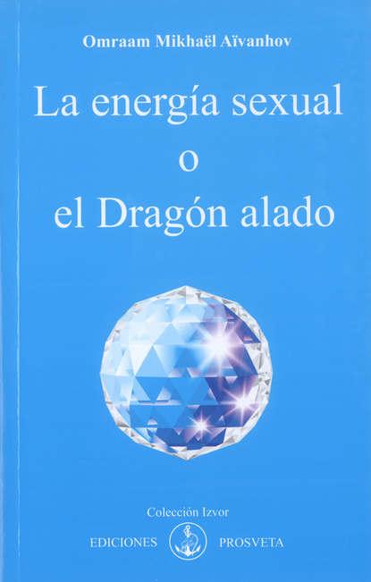 Omraam Mikhaël Aïvanhov La energía sexual o el dragón alado omraam mikhaël aïvanhov creación artística y creación espiritual