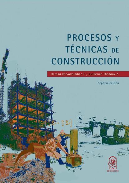 Procesos y técnicas de construcción фото
