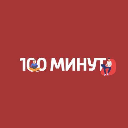 О сталинских высотках. Здание МИД, гостиница