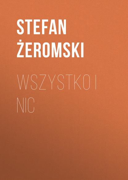 Stefan Żeromski Wszystko i nic jeffrey archer ale to nie wszystko