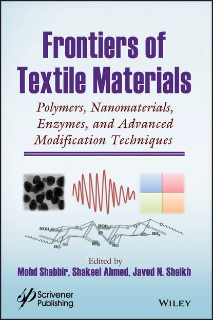Группа авторов Frontiers of Textile Materials