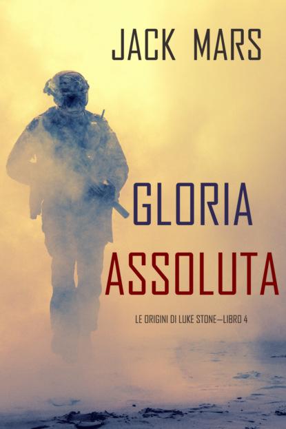 Gloria Primaria
