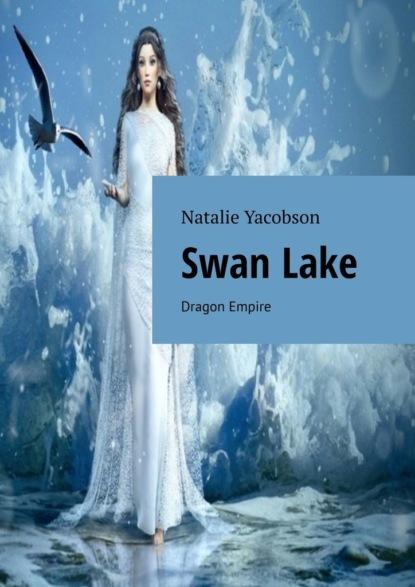 Фото - Natalie Yacobson SwanLake. Dragon Empire natalie yacobson swan and dragon dragon empire