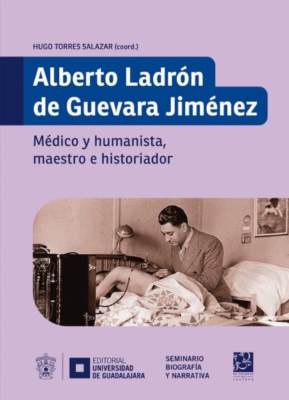 Фото - Hugo Torres Salazar Alberto Ladrón de Guevara Jiménez m r beauchamp dinámicas de grupo en el ejercicio y en la psicología del deporte