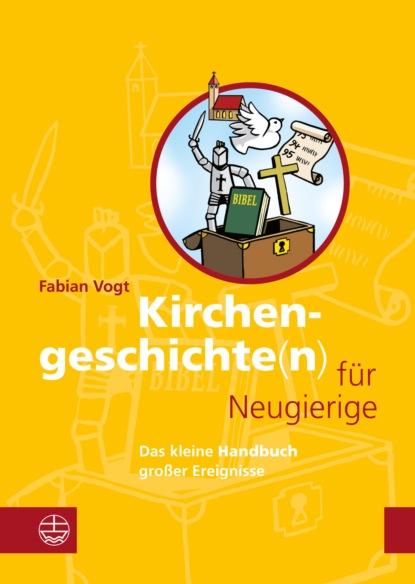 Фото - Fabian Vogt Kirchengeschichte(n) für Neugierige fabian kainka das franzis starterpaket arduino micro