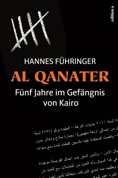 hannes hartmann belastung im lehrerberuf Hannes Führinger Al Qanater