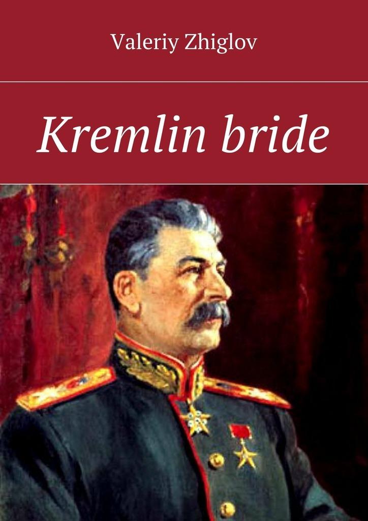 Kremlin bride