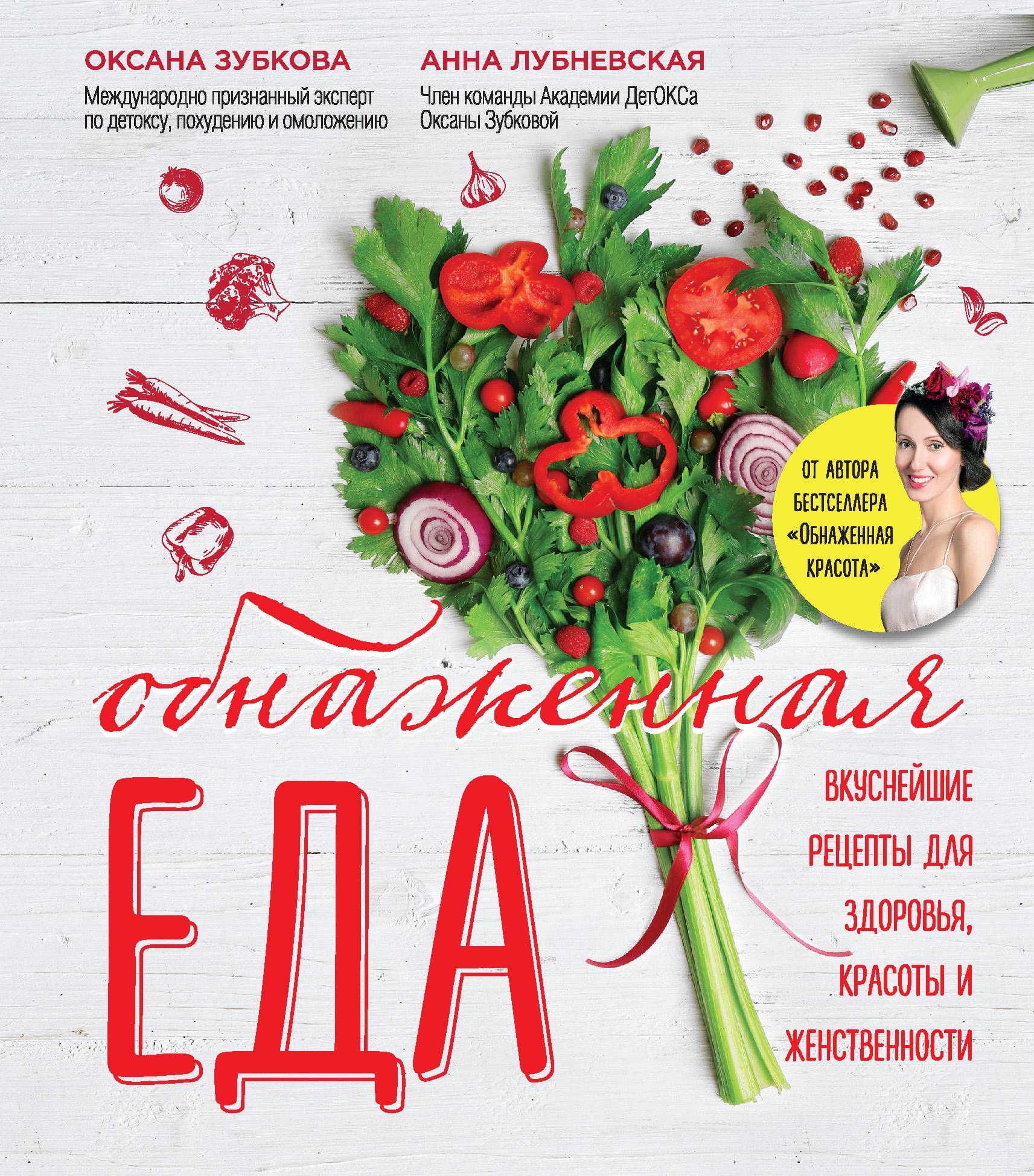 МастерШеф 5: Екатерина Великая после проигрыша в шоу решила завязать с кулинарией новые фото